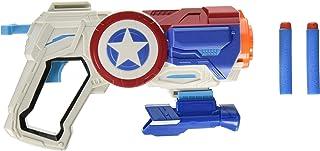 Marvel Avengers: Endgame Nerf Assembler Gear Captain America Blaster