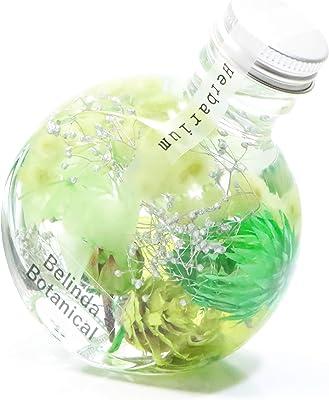 【Belinda Botanical】ハーバリュウム 150㎖ネコ瓶 green