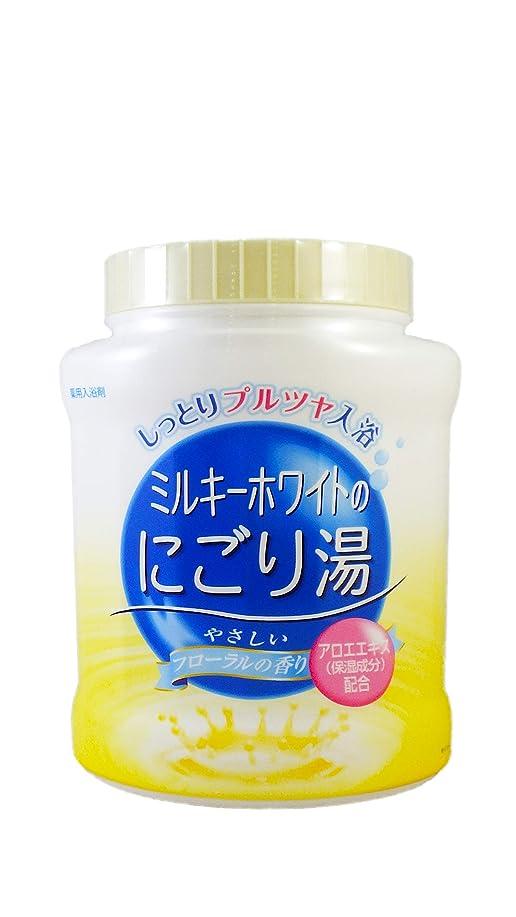 そばに休日に定説薬用入浴剤 ミルキーホワイトのにごり湯 やさしいフローラルの香り 天然保湿成分配合 医薬部外品 680g