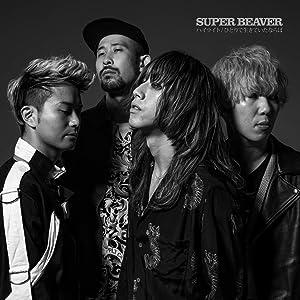 SUPER BEAVER/ハイライト