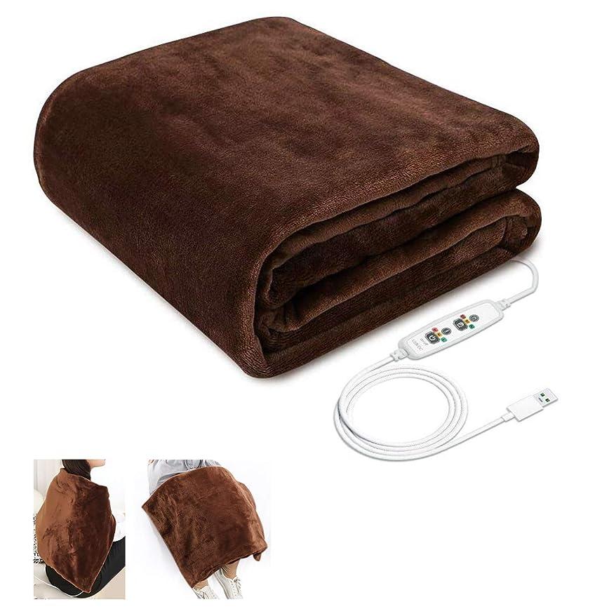 雑種染色反対にTomameri ひざ掛け電気毛布 電気ブランケット 電気毛布 USBブランケット ひざ掛け 肩掛け 3段階温度調節 タイマー機能付き ヒーター付き (ブラウン, 幅45*長さ80cm)