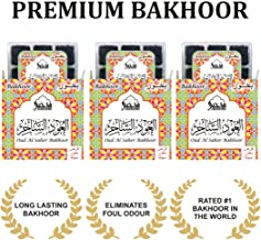 Dukhni Oud Al Saher Bakhoor - (3 Trays x 9 Piece Each)   for Home use with Exotic bakhoor Burner, Electric OR Traditional Charcoal Burner   Perfect for Namaaz, Meditation, Chanting, Peace