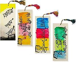 Shires Bengali Satyajit Roy Hirak Rajara Deshe Handmade Bookmarks(Dekho Re Noyan Mele & Janar Kono Sesh Nei & Jai Jodi Jak...