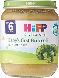 Hipp Organic Baby'S First Broccoli Jar, 125g
