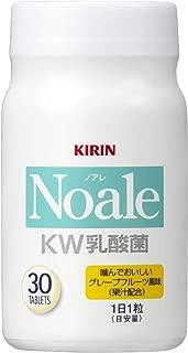 キリン Noale(ノアレ) タブレット