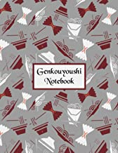 Genkouyoushi Notebook: Kawaii Japanese Writing Practice Book Kanji Paper - Large Print 8.5 x 11 inches - 120 pages vol.2