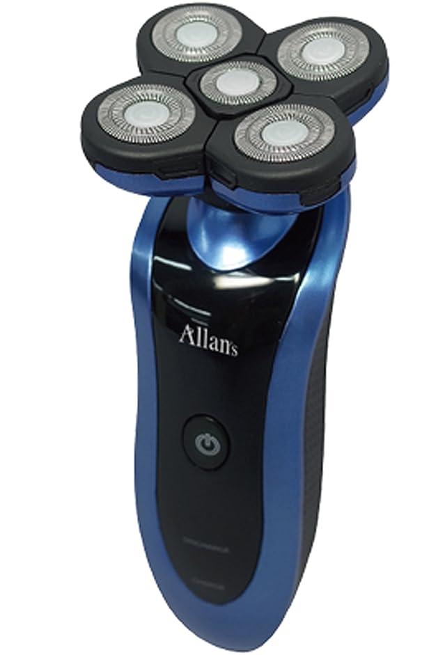しおれたアクロバット人道的Allans 回転式 5枚刃 ブレード 洗える 充電 電動 髭剃り ウォッシャブル メンズ シェーバー MEBM-26