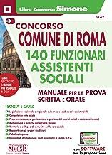 Concorso Comune di Roma 140 Funzionari Assistenti sociali - Manuale per la Prova scritta e Orale