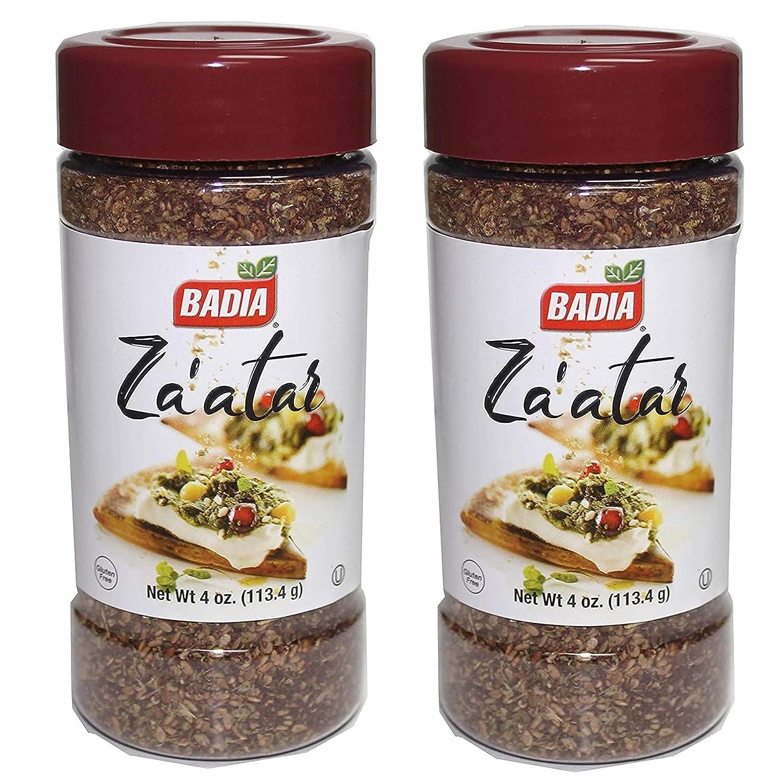 Badia Zaatar Easy-to-use Mediterranean Seasoning Za'atar GF sold out 4 2-P Kosher oz