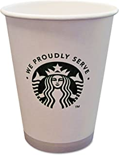SBK11033279 - Hot Cups 12oz