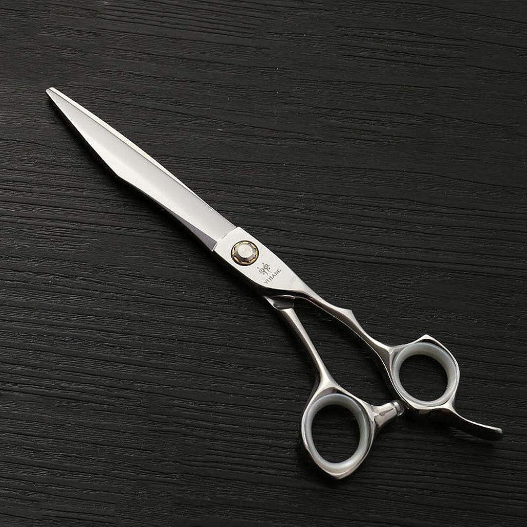 罰するコジオスコ虚弱7.0インチナイフアックスビッグカットフラットせん断440 c高品質スチールペットストレートカット モデリングツール (色 : Silver)