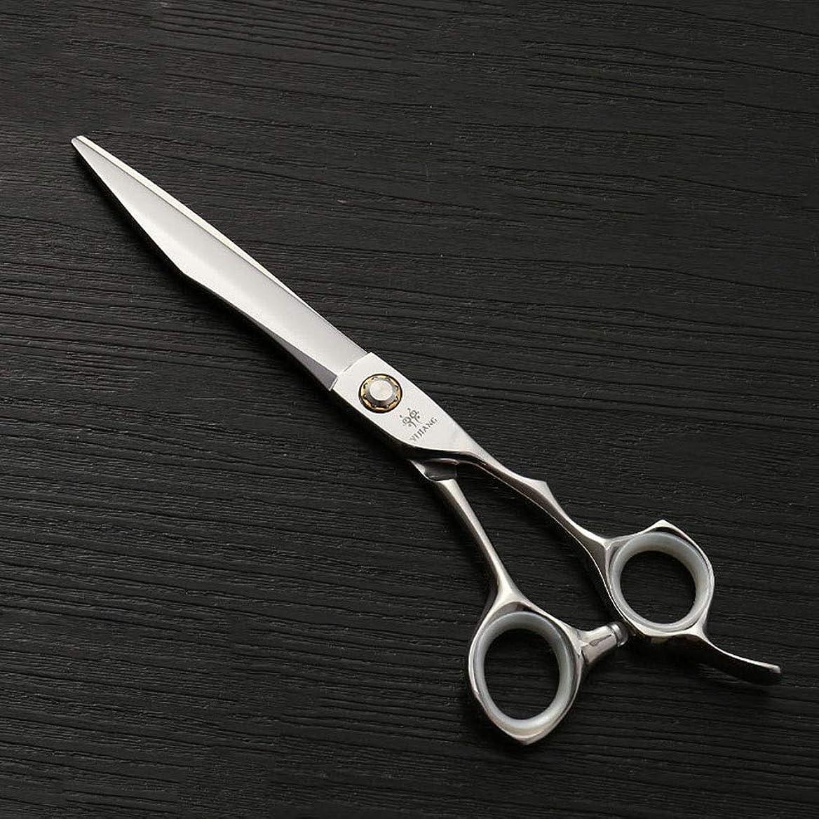 保持鳥感情理髪用はさみ 440C高品質スチールペットストレートカット7.0インチナイフアックスビッグカットフラットシアーヘアカットシザーステンレス理髪はさみ (色 : Silver)