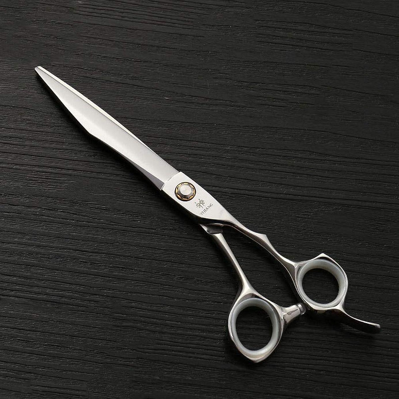 究極の仮定ファウルトリミングシザー 440C高品質スチールペットストレートカット7.0インチナイフアックスビッグカットフラットシアーヘアカットシザーステンレス理髪はさみ (色 : Silver)