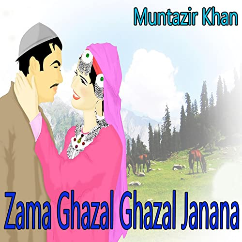 muntazir pashto songs mp3