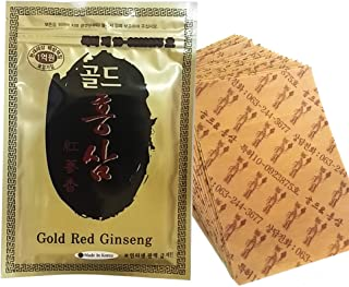 Korean Red Ginseng Patch Powerstrip Energy Pain Relief - 20 Patches