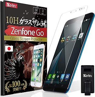 【 ZenFone Go ガラスフィルム ~ 強度No.1 (日本製) 】 zenfone go ゼンフォン ZB551KL フィルム [ 約3倍の強度 ][ 最高硬度10H ] [ 6.5時間コーティング ] OVER's ガラスザムライ (らくらくクリップ付き)