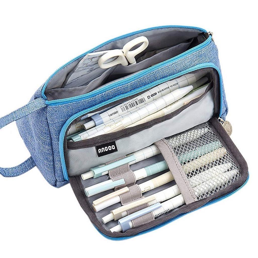 労働者屋内でギャップKaitein ペンケース シンプル 大容量 筆箱 多機能 ダブルジッパ 男女兼用 ブルー