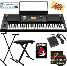 Korg EK-50 Entertainer Keyboard Bundle with Adjustable Stand, Bench, Sustain Pedal, Instructional Book, Online Lessons, Austin Bazaar Instructional DVD, and Polishing Cloth