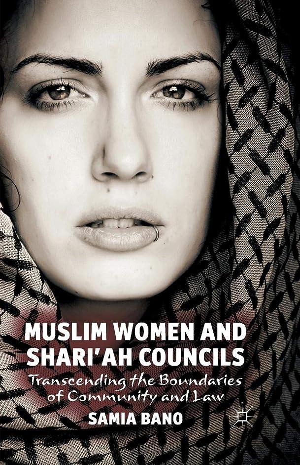 口ひげ幻滅するポイントMuslim Women and Shari'ah Councils: Transcending the Boundaries of Community and Law