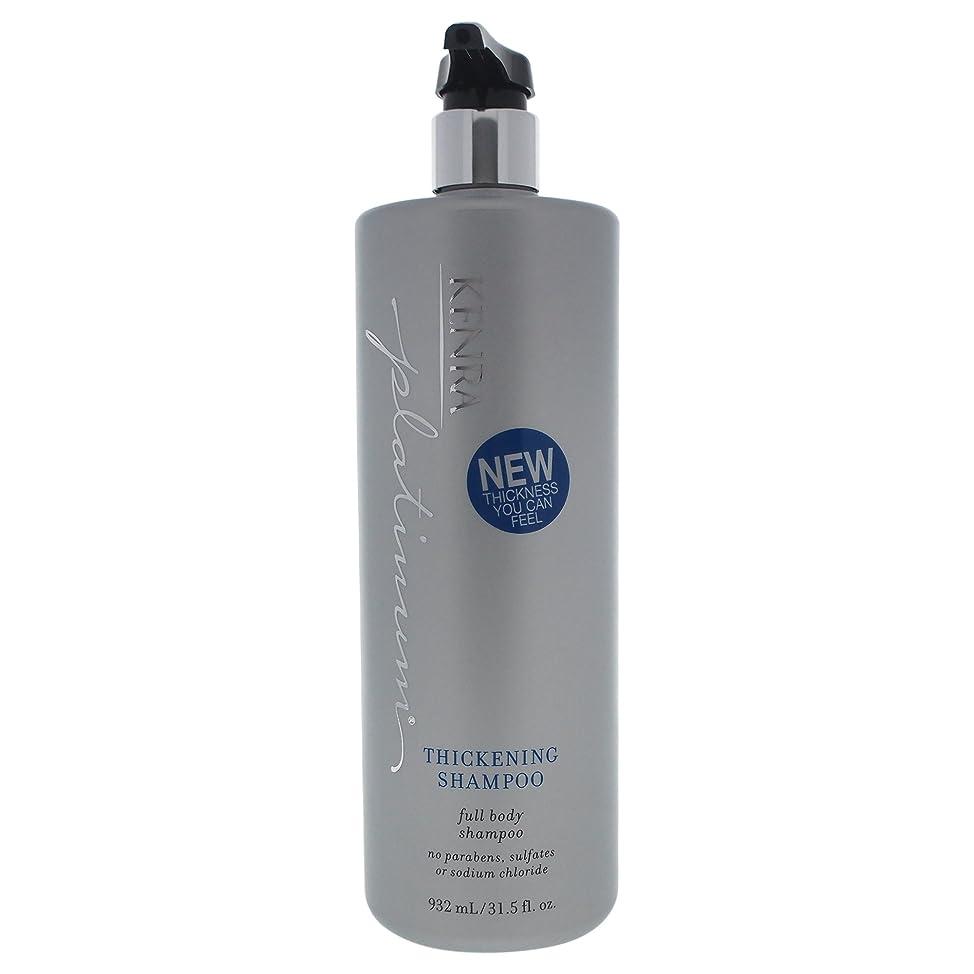 Kenra Platinum Thickening Shampoo, 31.5-Ounce