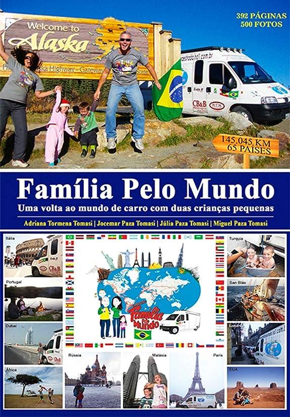チート疎外地震Família pelo Mundo (Portuguese Edition)