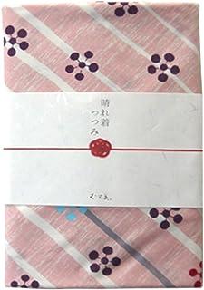 むす美 晴れ着つつみ 風呂敷 着物包み 衣装包み 利休梅 150×150cm 綿100% 日本製 (ピンク)