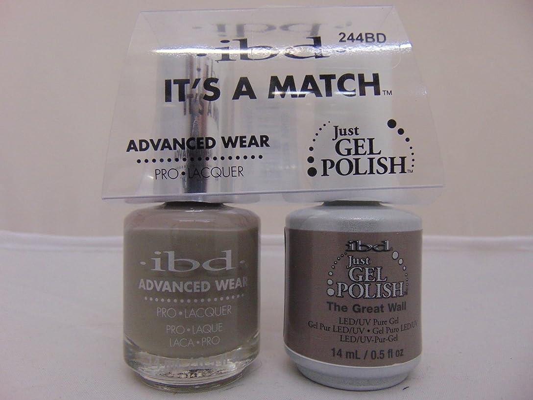 外国人聞く説得ibd - It's A Match -Duo Pack- The Great Wall - 14 mL / 0.5 oz Each