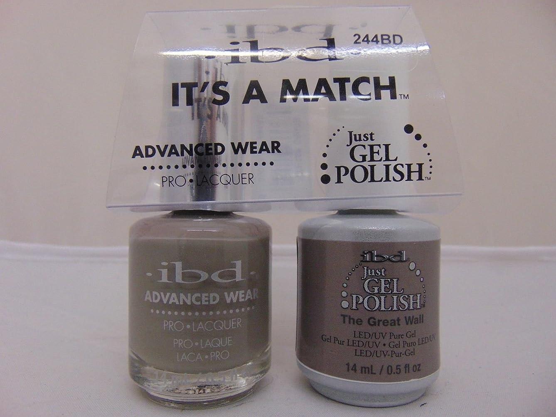 を除く恵み句ibd - It's A Match -Duo Pack- The Great Wall - 14 mL / 0.5 oz Each