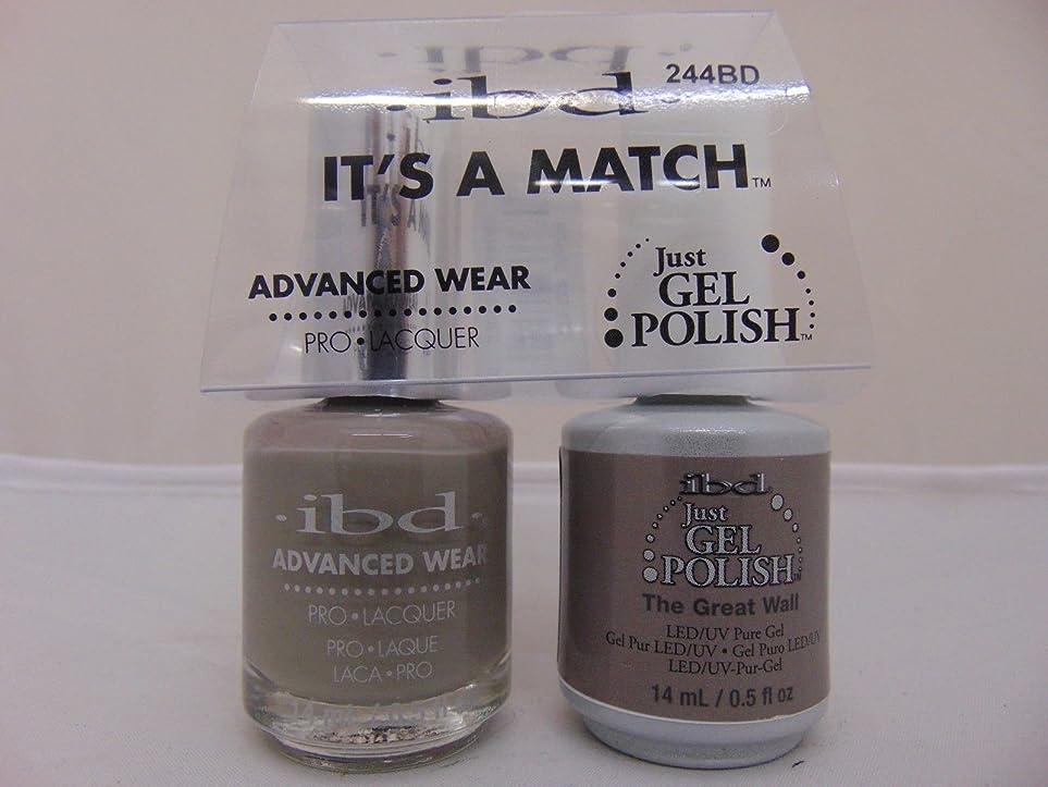 哀れなとても狂ったibd - It's A Match -Duo Pack- The Great Wall - 14 mL / 0.5 oz Each