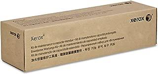 Xerox 0013R647 WorkCentre 7425 7428 7435 Drum (Black) in Retail Packaging