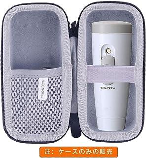 携帯用吸入器ネブライザー 吸入器 対応収納ケース-waiyu JP (黒)