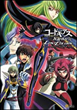 Best code geass: lelouch of the rebellion lost colors Reviews