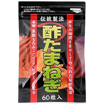 メディワン 酢たまねぎ 60粒 (450mg×60粒)