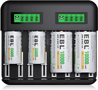 EBL 単1電池 単2電池充電器セット LCD付き急速充電器+単二充電池(5000mAh*2)+単一充電池(10000mAh*2)セット 単1単2単3単4ニッケル水素電池に対応できる充電器 USBとType C入力で最大8本同時充電 各スロット...