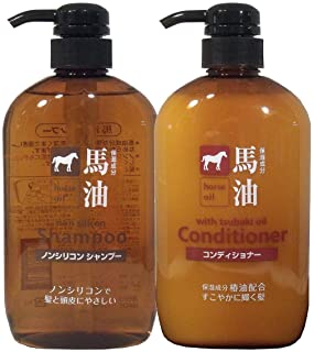 Kumano fat horse oil shampoo and conditioner each 600ml set *AF27*