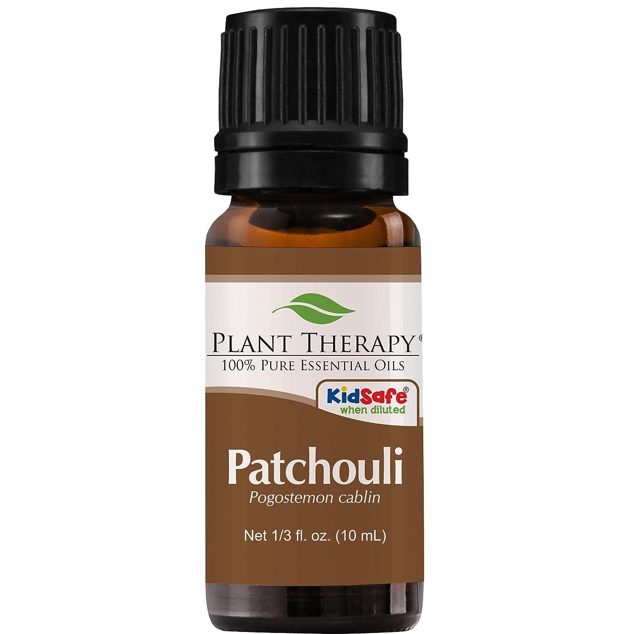 精神クライストチャーチ対抗Plant Therapy Essential Oils (プラントセラピー エッセンシャルオイル) パチョリ エッセンシャルオイル