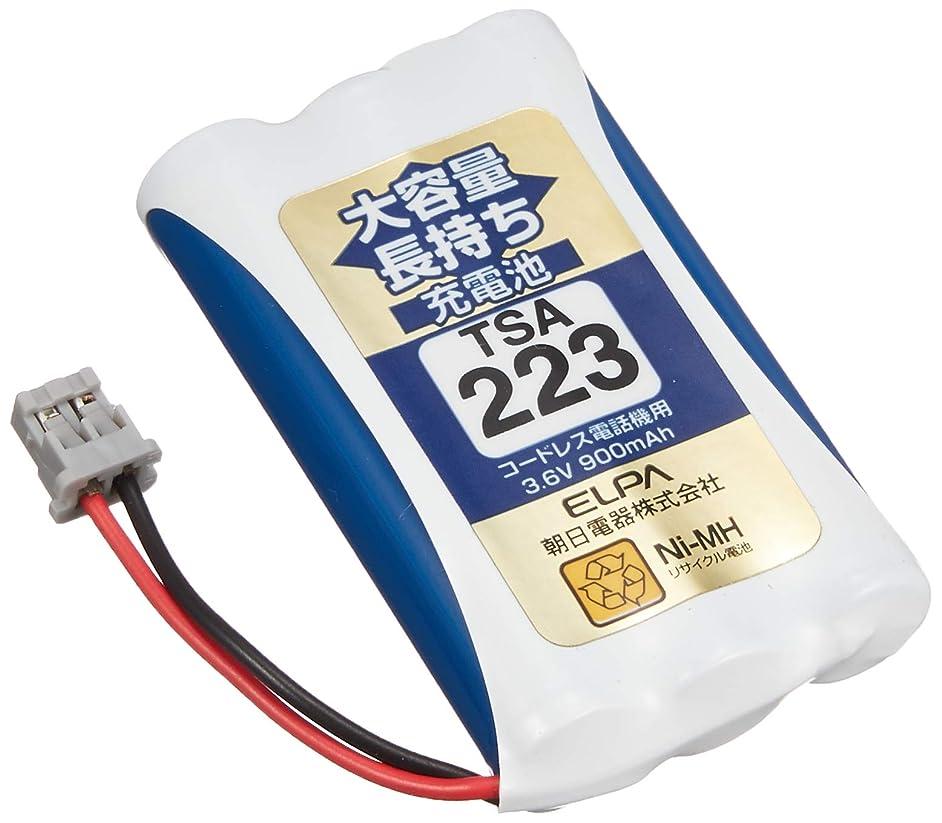 描写によって敬意を表してELPA  エルパ 子機用    大容量長持ち充電池   TSA-223