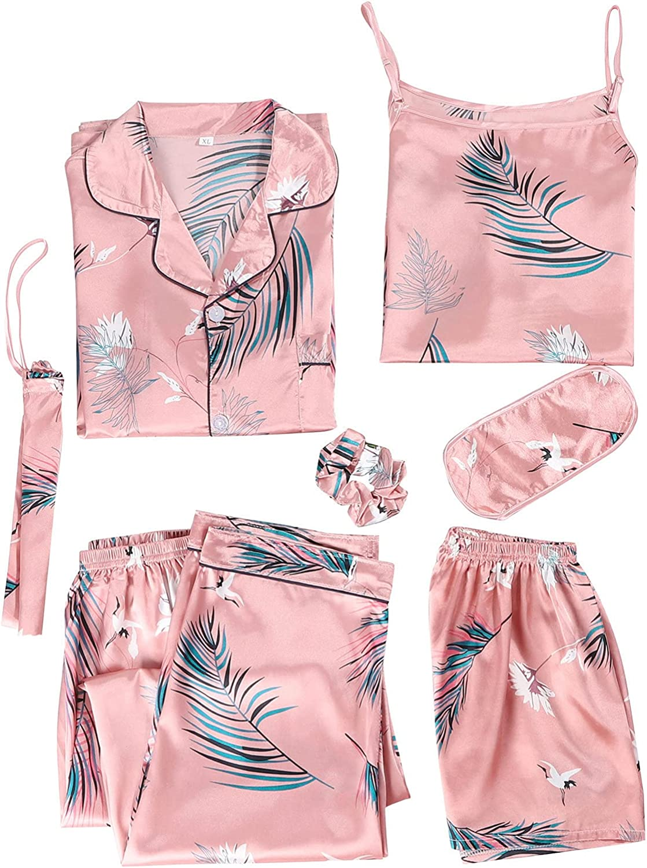 xoxing 7-Piece Pyjamas Woman Cotton Set Lingerie Pants Headband Blindfold Top Satin Dressing Gown Sleepwear Set (D)