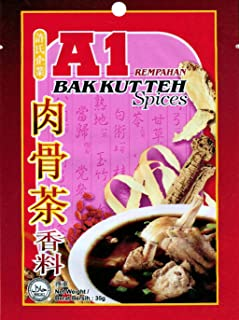 10 Pack A1 Herbal Soup Spices Bak Kut Teh Imported from Malaysia Free Express Delivery