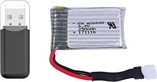 Holyton 3.7V 250mAh Rechargeable Li-Po Battery with USB Charger for Holy Stone HS177 RC Battle Drone