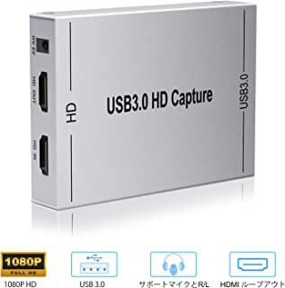 【2020最新バージョン 】ALTENG HDMI キャプチャーボード ゲームキャプチャー ビデオキャプチャー 軽量小型 USB3.0 HD1080P 60FPS PC/Switch/PS4/Xbox/PS3/携帯電話用 Windows Linux OS X対応 OBS Potplayer XSplit適用 YouTube/Twitchなどに ゲーム録画 実況 配信 ライブ会議用 (ホワイト)