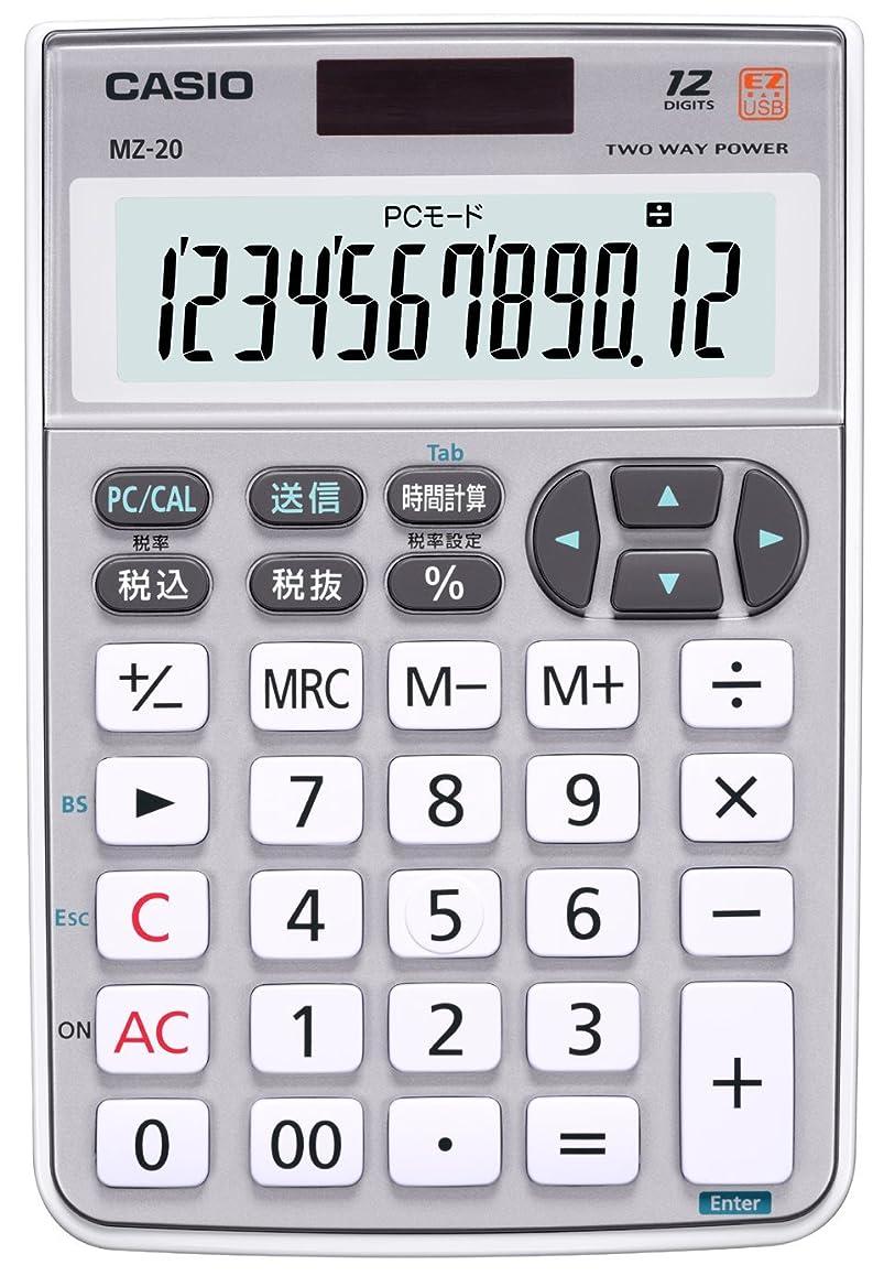 性交トロイの木馬正規化カシオ テンキー電卓 ジャストタイプ 12桁 MZ-20SR-N