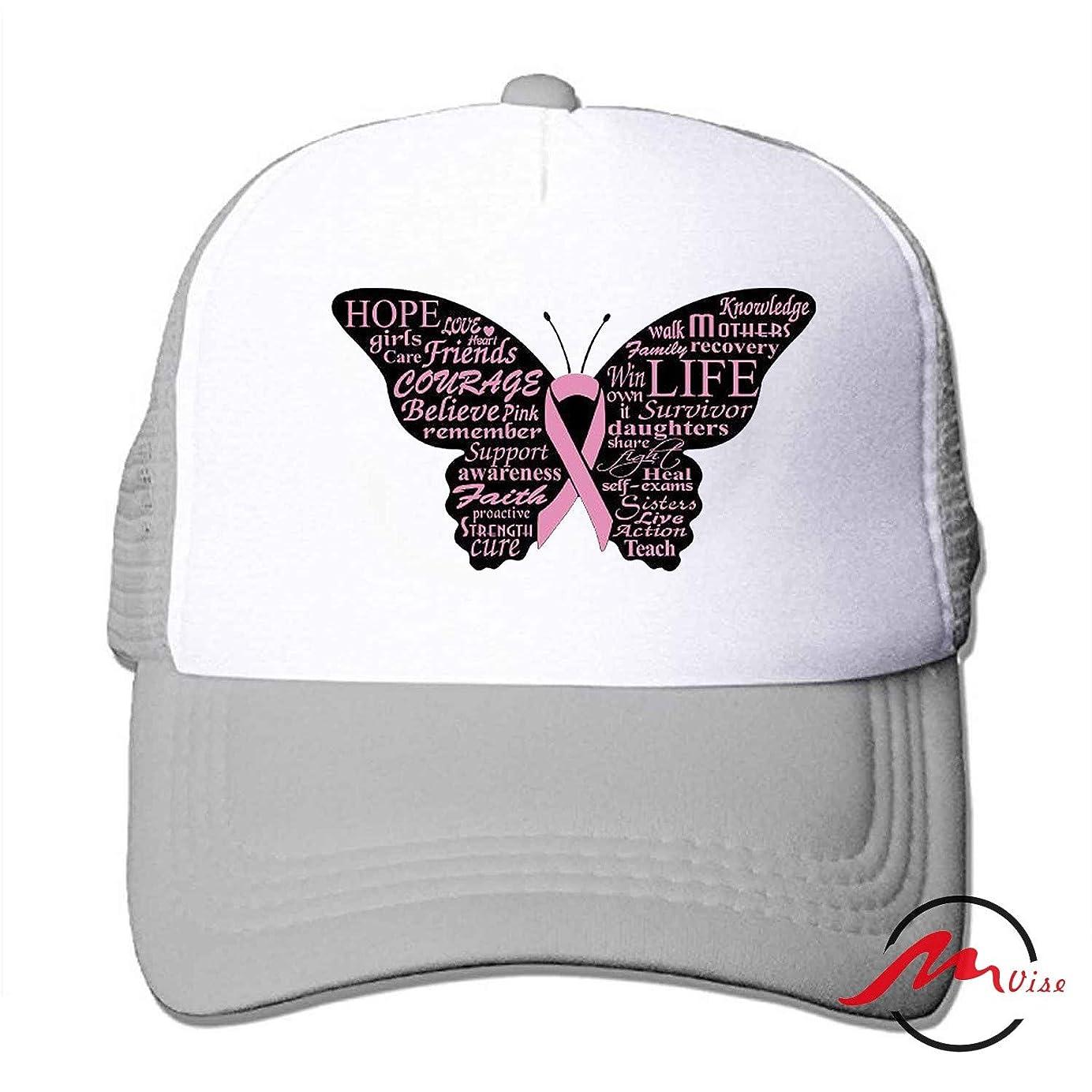 家添付論争的ZMvise Peace Sign Rainbow 男女兼用の十代の大人の習慣はかわいい野球帽のトラック運転手の網の帽子を印刷しました