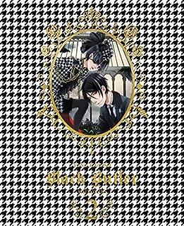 Best black butler artwork Reviews