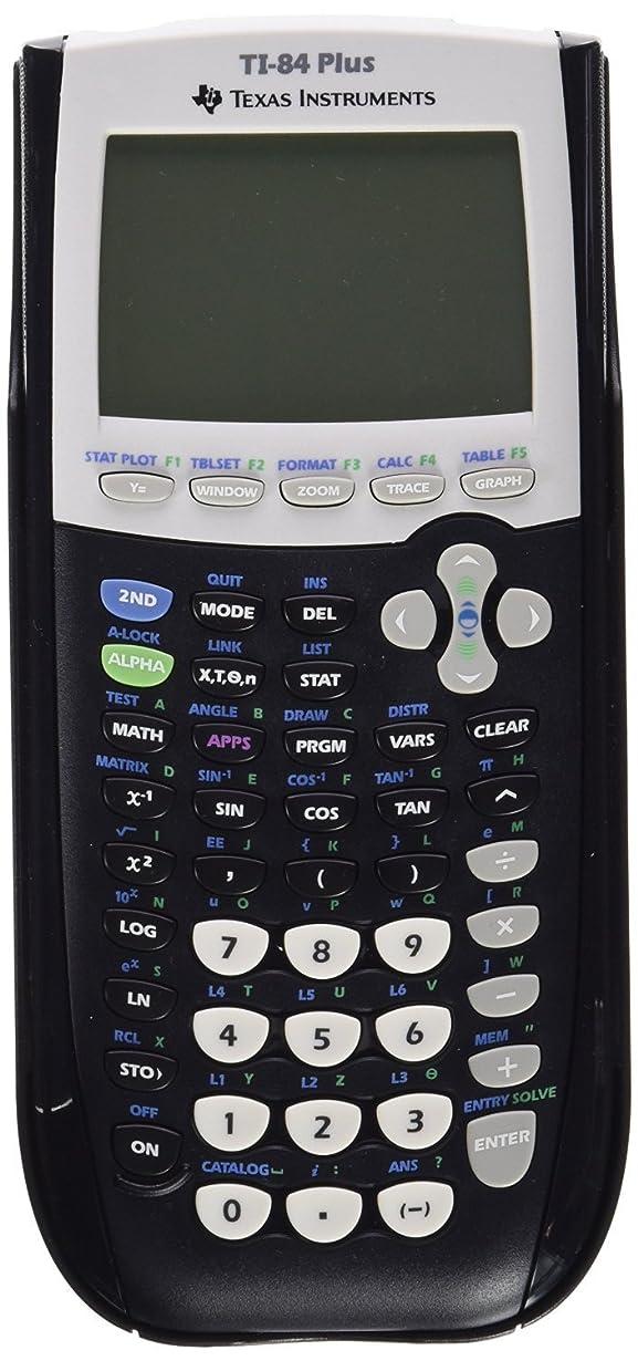 どう?階層誰もテキサス インスツルメント製 Ti-84Plus グラフ電卓 プログラム可能 10桁 液晶ディスプレイ 2-Pack