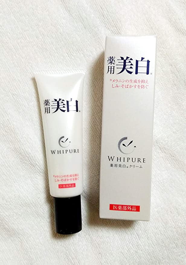 チャンス絶壁貯水池WHIPURE  薬用美白クリーム 27g