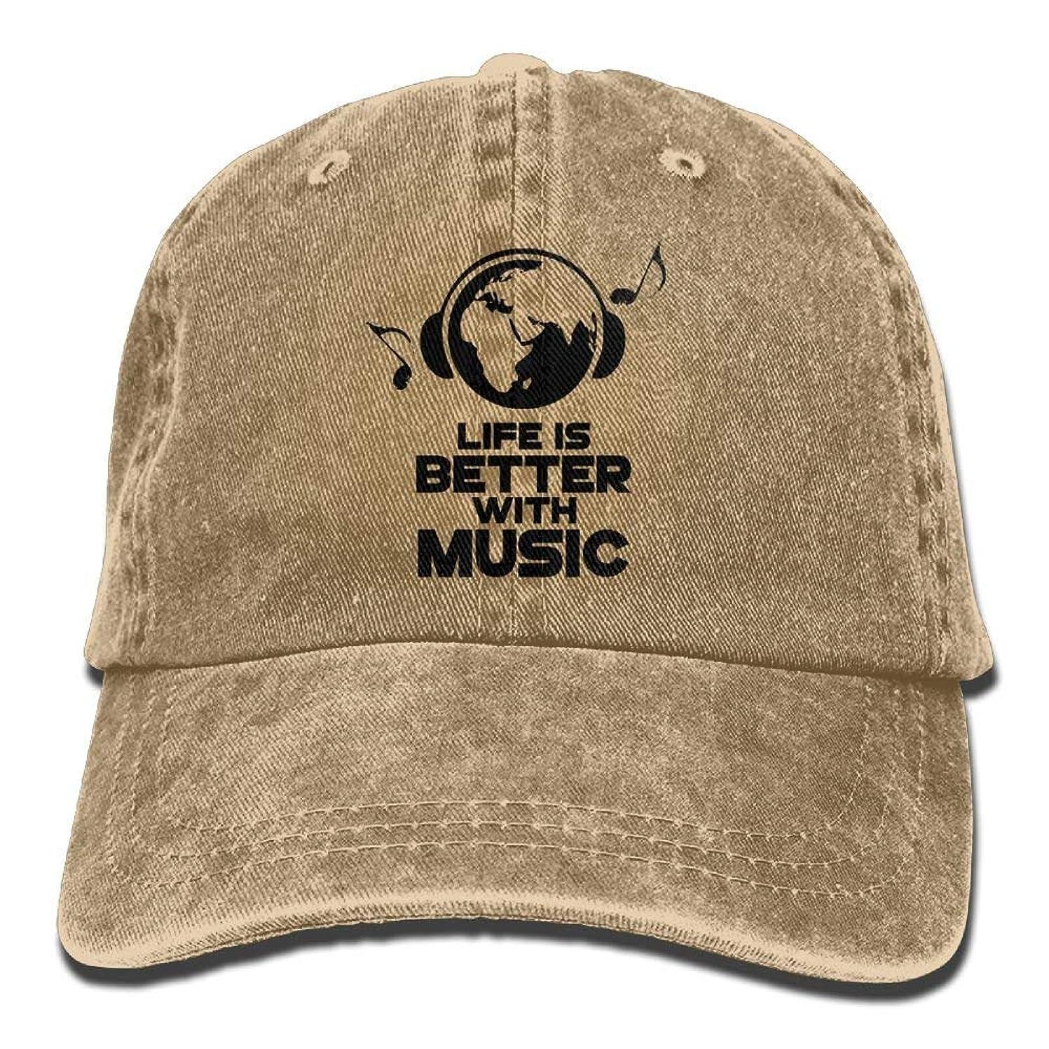 シリングアイロニー子供っぽい人生は音楽デニム帽子調節可能な女性野球帽でより良いです