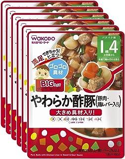 BIGサイズのグーグーキッチン やわらか酢豚(豚肉・鶏レバー入り)×6袋