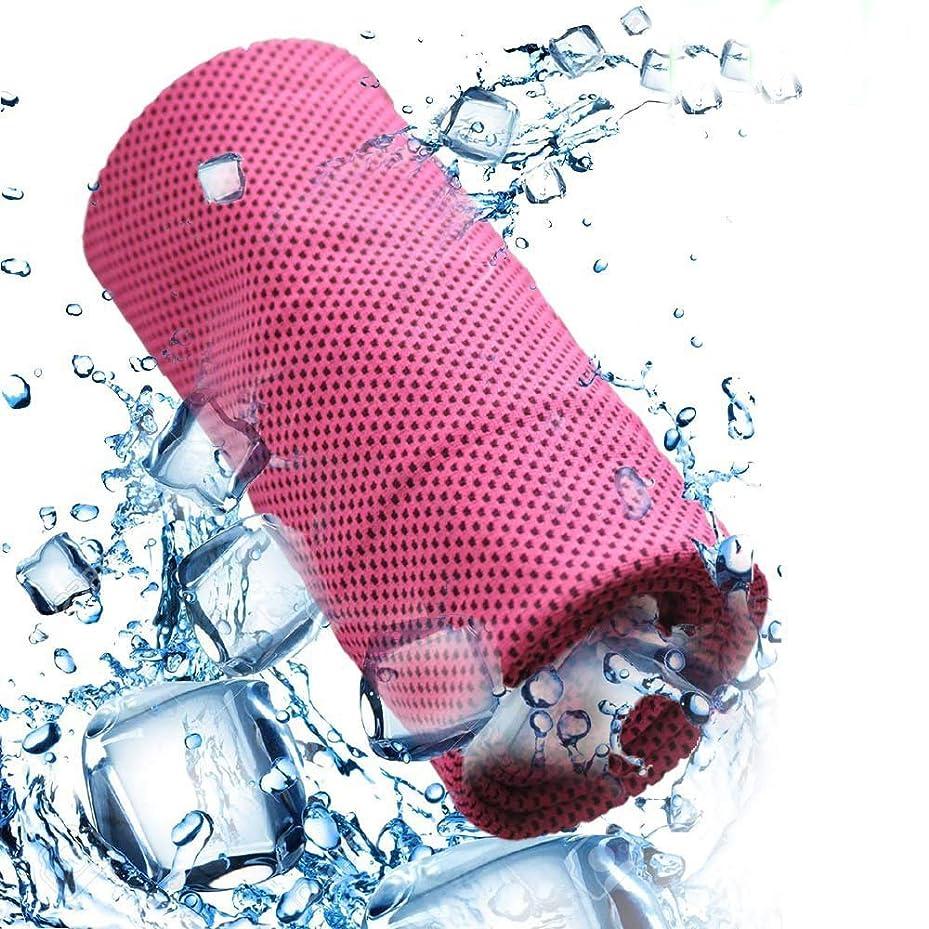 ファイル上昇精神的に冷却タオル 速乾タオル 超冷感 瞬冷 8色選択可能 スポーツタオル 運動タオル 暑さ対策 熱中症対策 旅行に最適