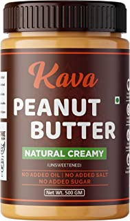 Kava All Natural Peanut Butter Creamy 500g, Unsweetened, 30g Protein, Non GMO, Gluten Free, Vegan, Cholesterol Free